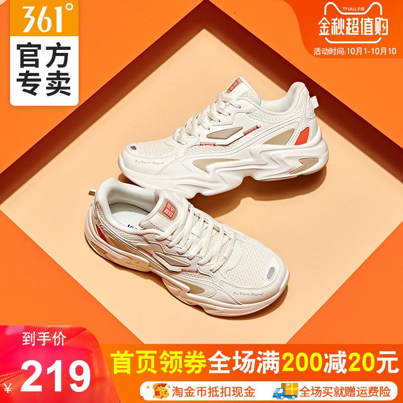 361运动鞋2019秋季新款透气女鞋