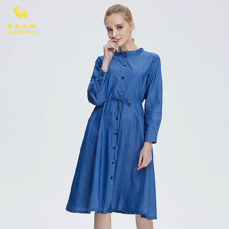 Regal denim skirt childrens spring and Autumn New Womens dress slim middle long lotus collar cotton dress casual fashion