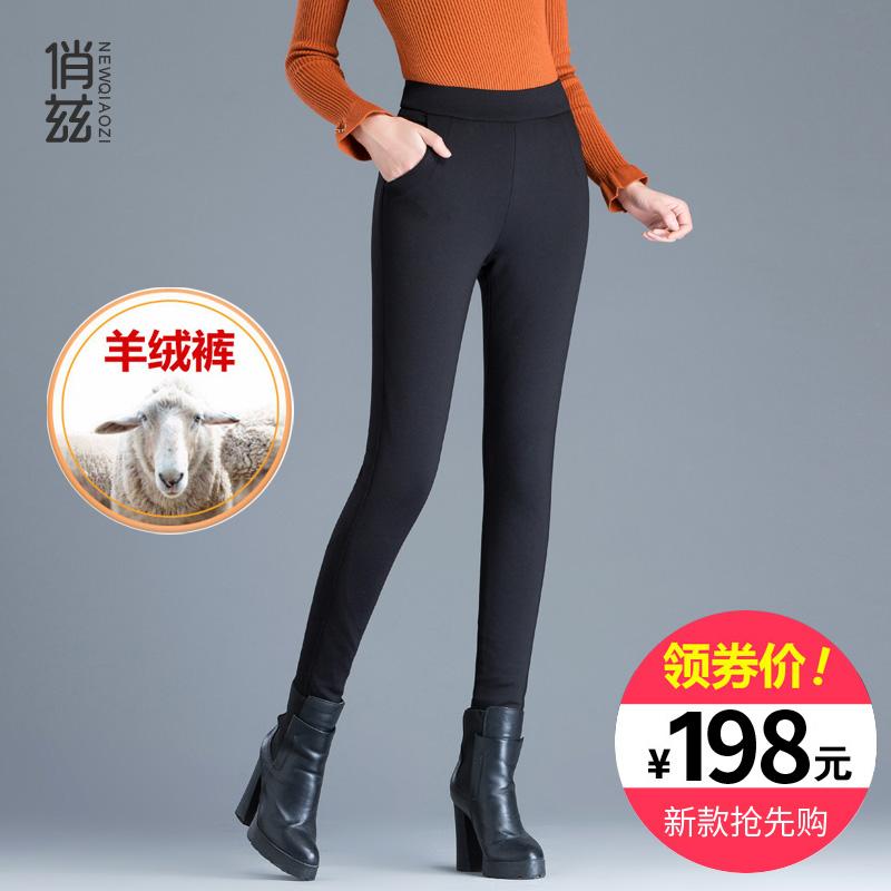 满218元可用50元优惠券羊绒裤外穿高腰显瘦保暖2019打底裤
