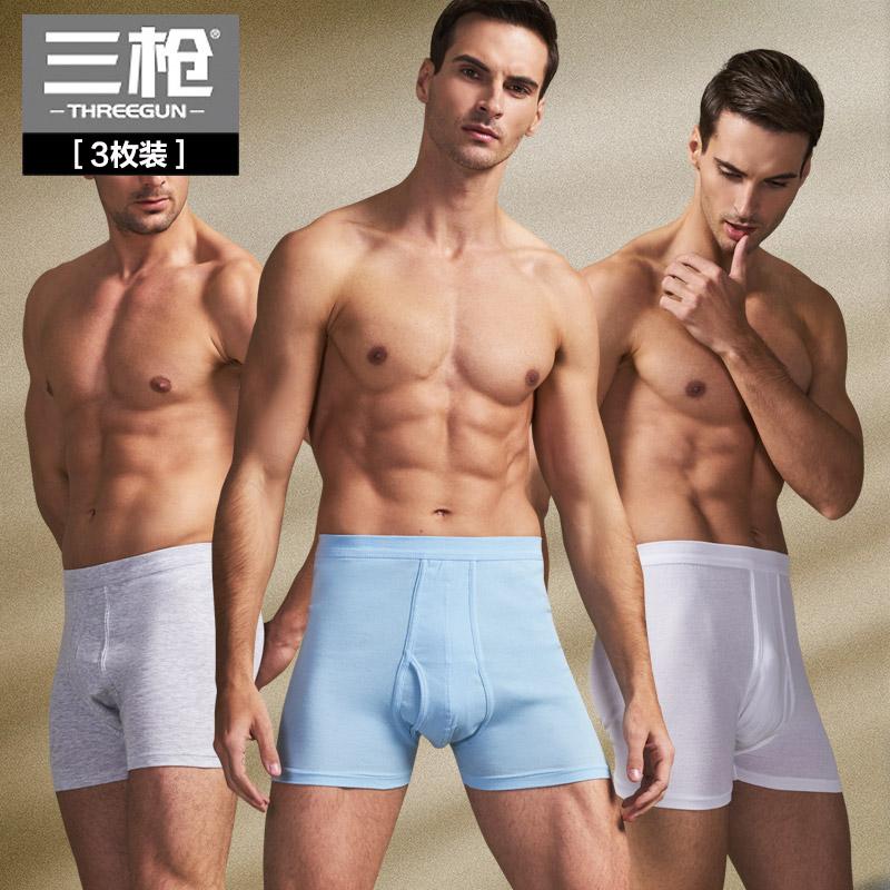 [3条装]三枪内裤纯棉罗纹内裤大码全棉四角裤男士高腰平角裤50036
