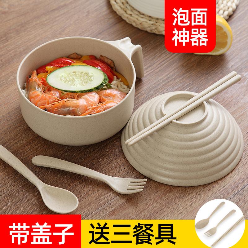 韩式便当碗泡面碗带盖神器宿舍用易清洗简约可爱学生碗筷套装单人图片