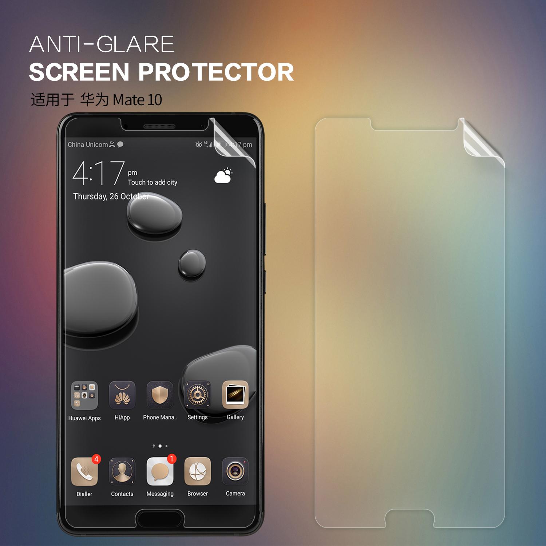 耐尔金 华为MATE 10手机膜mate 10保护膜高清磨砂防指纹贴膜薄软