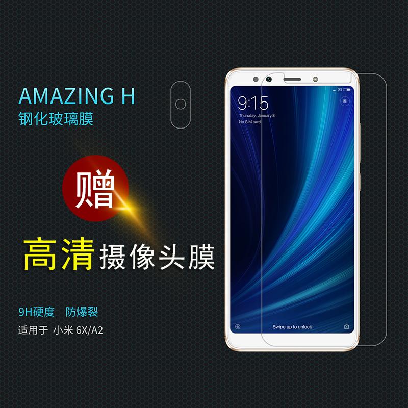 耐尔金 小米6X钢化膜 小米A2手机高清防爆玻璃膜mi 6x保护贴膜
