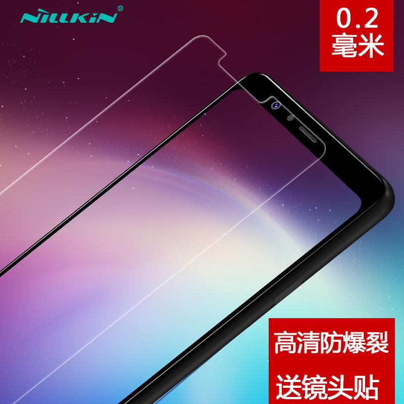 耐尔金 三星A8 Star钢化膜A9 Star手机高清防爆钢化玻璃保护贴膜