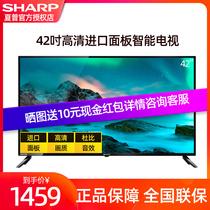 42英寸高清智能网络液晶家用彩电平板电视机4342M3RA夏普Sharp