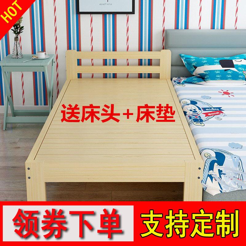 拼接加宽大人带侧边1.5米神器床垫券后135.00元