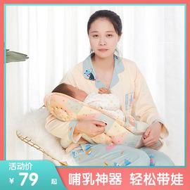 婴儿哺乳躺喂神器喂奶横抱睡抱抱哺乳枕托抱娃抱宝宝新生儿防吐奶