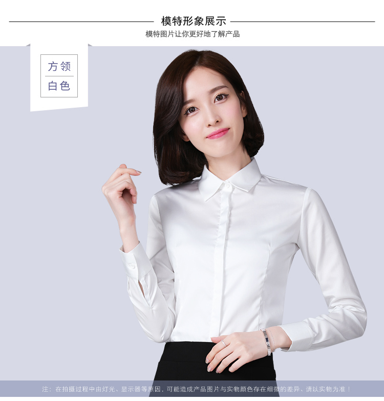 New fine plain shirt solid color womens Long Sleeve White professional dress formal Navy white collar work clothes slim fashion