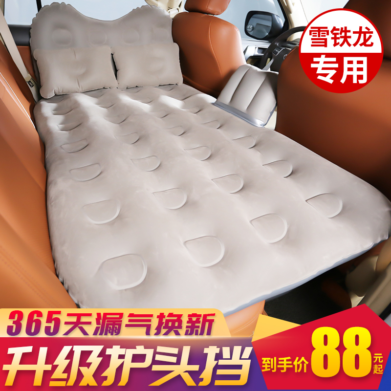 东风雪铁龙 爱丽舍 专用汽车载后排座 旅行充气车车中床垫满176.00元可用88元优惠券
