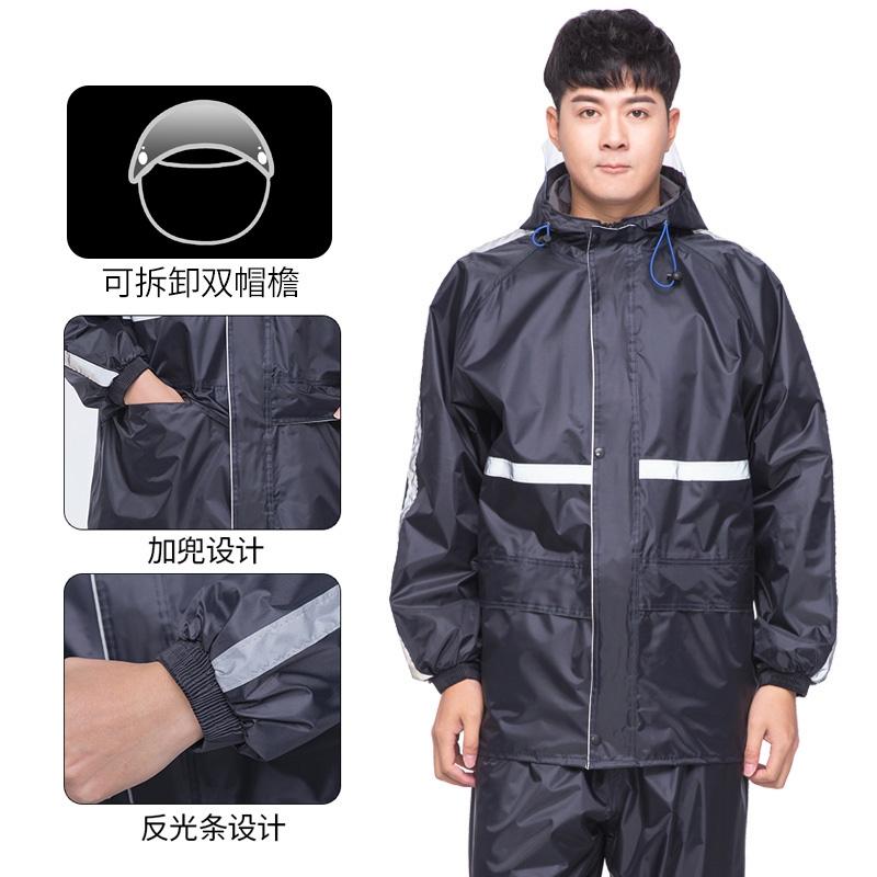 配送员定制专用成人快递员外卖小哥雨衣单人防外套装备透气送饭女