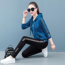 2020年春長袖ラウンドネックのスポーツのスーツの女性のファッションの小さな女の子ツーピースビッグヤードをステッチ印刷セーター