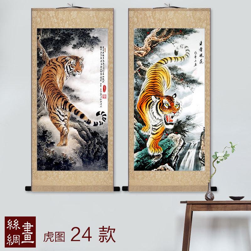 下山虎山水掛畫卷軸掛老虎圖客廳鎮宅風水畫虎畫上山虎裝飾畫國畫