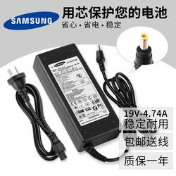 三星 电源适配器19V 4.74A充电器R25 R18 R15 Q45 X11P30/40