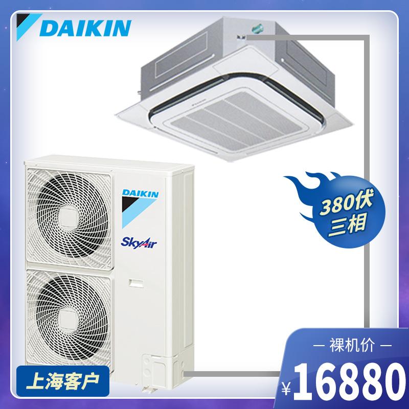 12-02新券daikin /大金fncq205aad冷暖空调