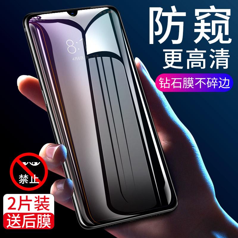 小米6x钢化6 mix3 note3黑鲨手机膜10月19日最新优惠
