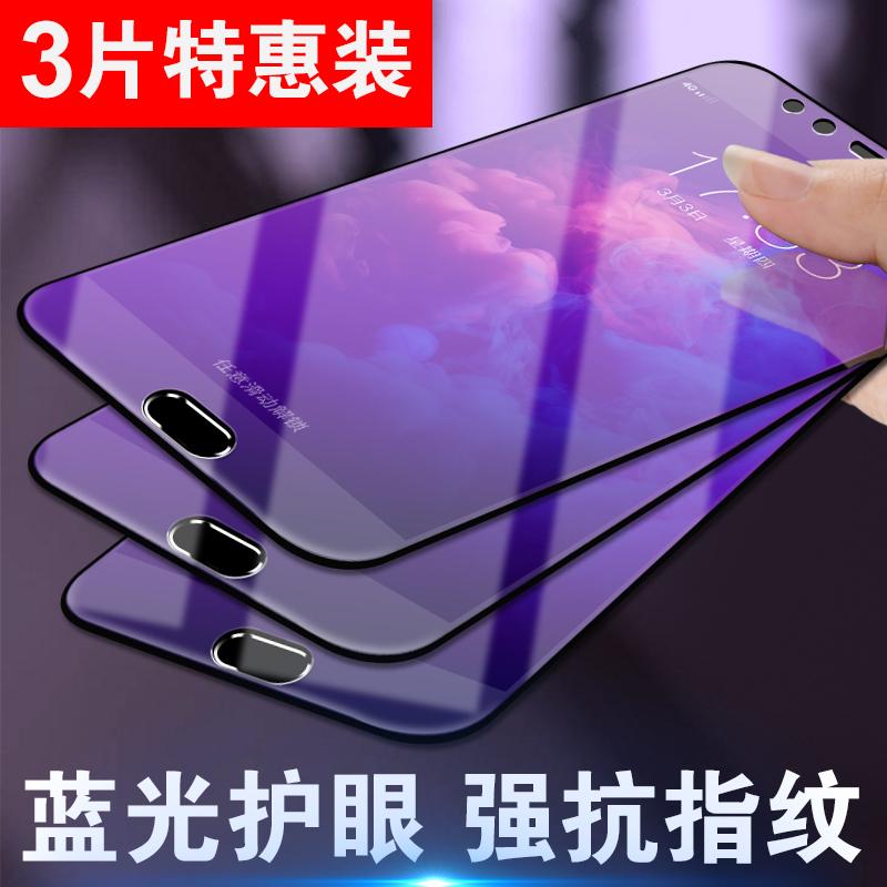送手机彩壳vivox20plusa曲面2D全屏钢化膜x20splusd卡通外壳防爆贴