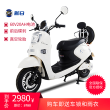 New Japan Tortoise King Electric Vehicle Fengyaoni Electric Motorcycle 60V Adult Battery-powered Scooter for Men and Women