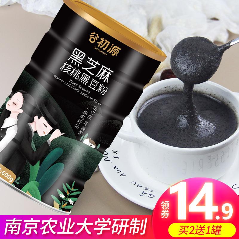 黑芝麻糊核桃黑豆熟即食磨三代餐粉
