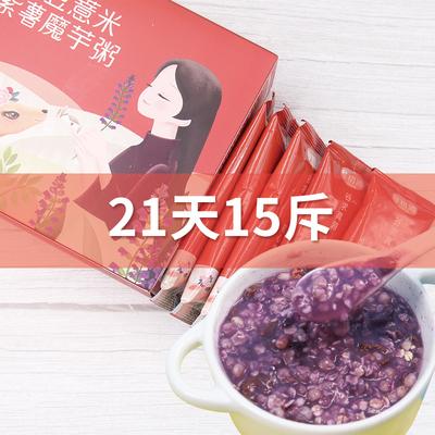 红豆薏米仁紫薯魔芋代餐粥粉早餐速食懒人食品低无脱脂饱腹热量卡