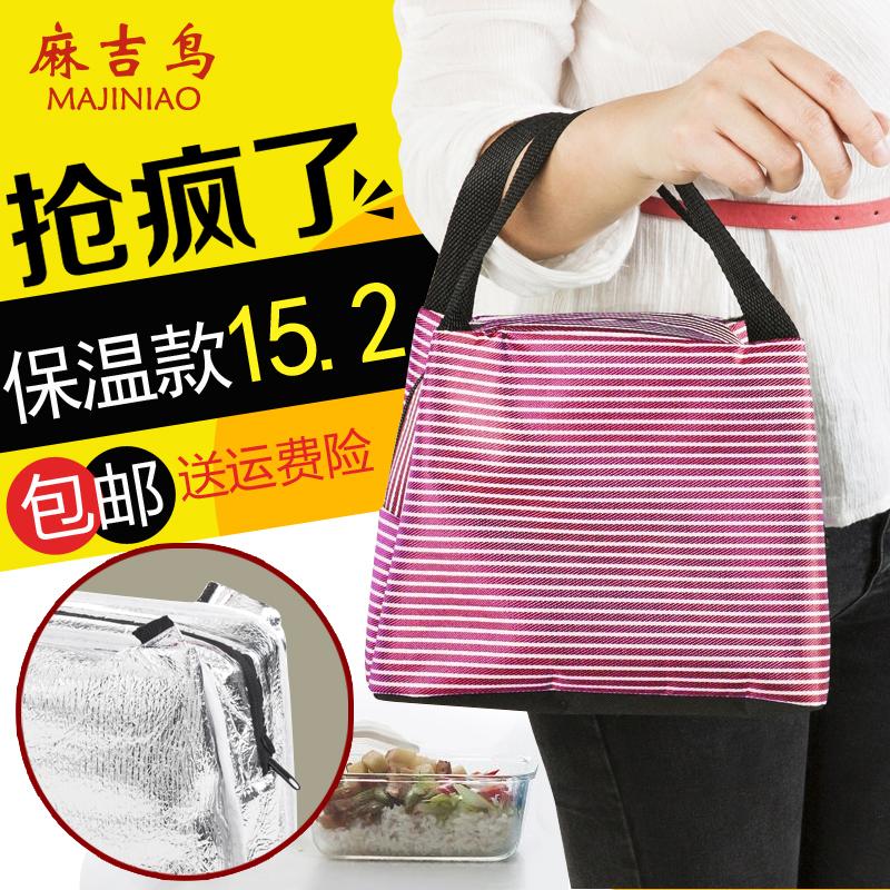 條紋牛津布旅行袋條紋大容量防水保溫包手拎包便當包 飯盒便當袋
