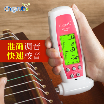 Little angel WST-600B Guzheng tuner tuner automatic tuner wrench three-in-one professional pitch