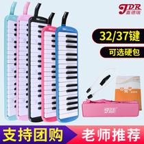 口风琴37键32键小学生用初学者课堂口风琴幼儿童专业演奏吹管乐器