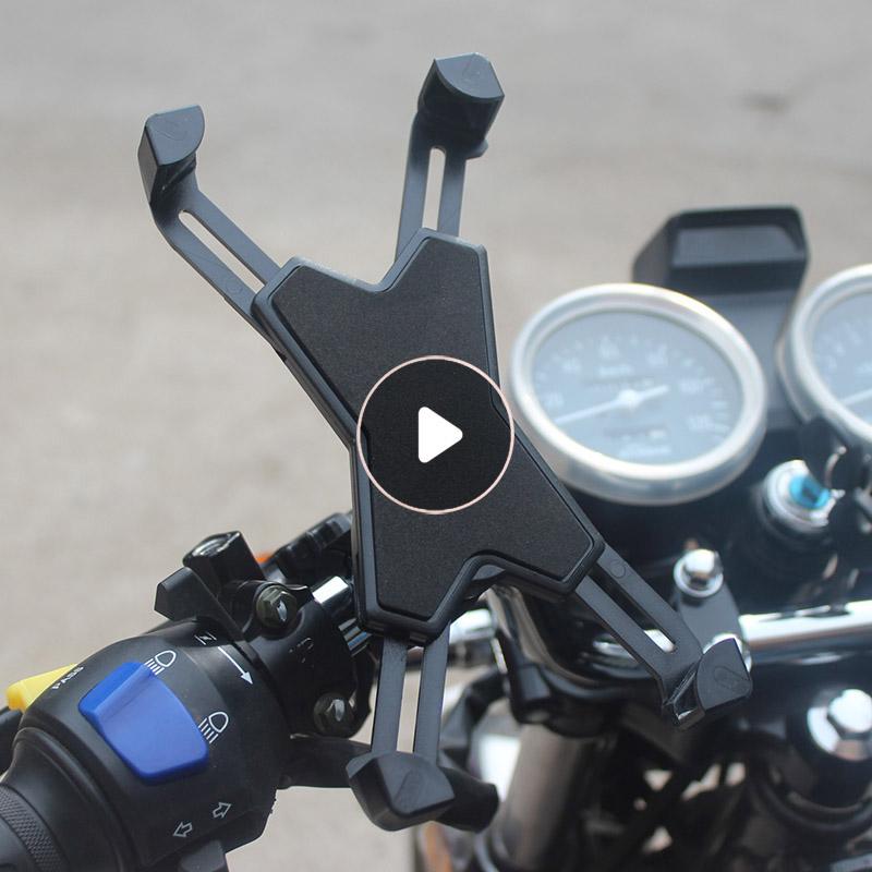 電動摩托車手機導航支架山地自行車公路車手機架騎行裝備防震通用