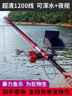 可视高清探鱼器锚鱼竿套装夜视探鱼找鱼钓鱼水下摄像头全套渔具