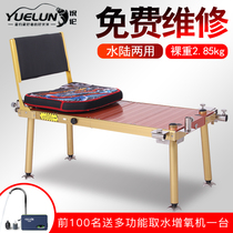 New aluminum alloy mini fishing Table light steady portable thickening bold legs Diaoyutai fishing table Fishing Bench Fishing Chair