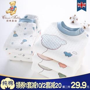 儿童保暖内衣套装婴儿宝宝男童女童秋衣秋裤套装春秋夹棉加厚睡衣价格