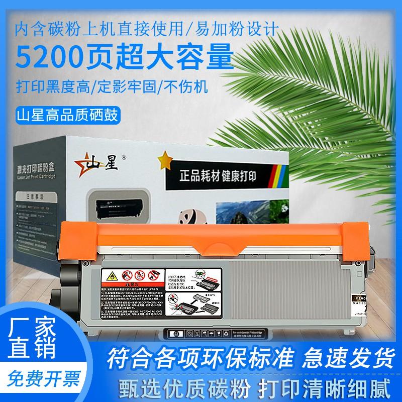 TN-2325适用兄弟Brother DCP-7080D墨盒DCP7080D墨粉盒DCP7080硒