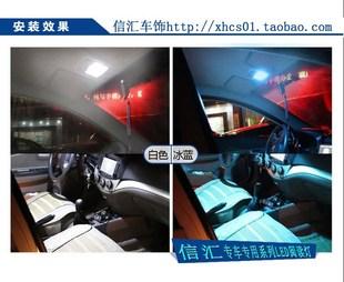 双尖T10高亮解码照明灯车用顶灯阅读灯泡LED汽车专用车内