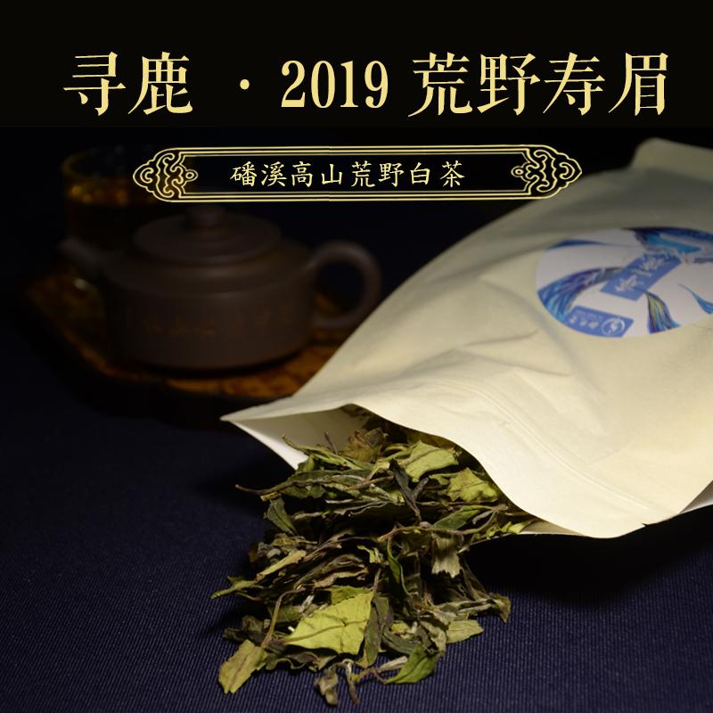 Чай Шоу Мэй Артикул 596225844199