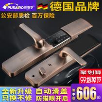 电子门锁刷卡锁家用防盗门智能密码锁E206指纹锁NFC小益