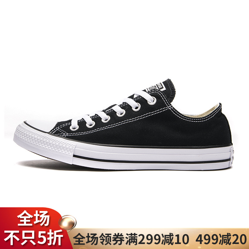 女鞋101001