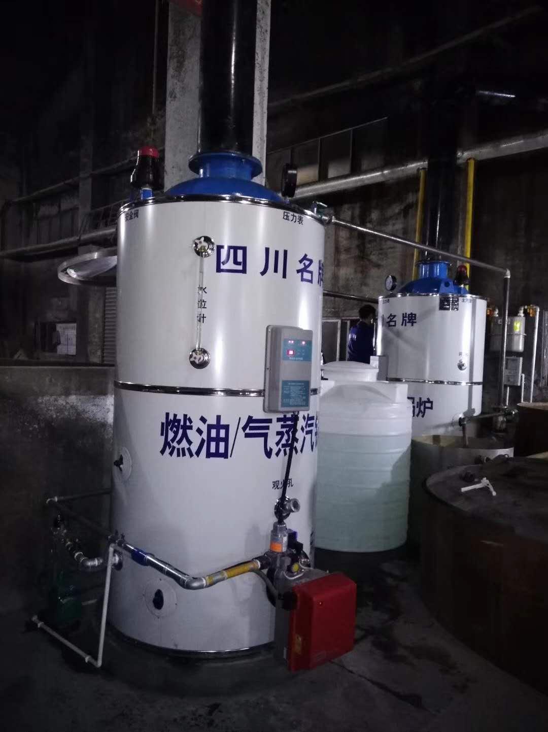 乐山乐锅全自动天然气蒸汽酿酒锅炉配件