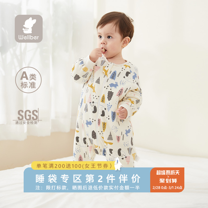 Wilberry Baby Sleeping Bag Baby Autumn and Winter Thickening Pure Cotton Children's Kick-proof Quilt