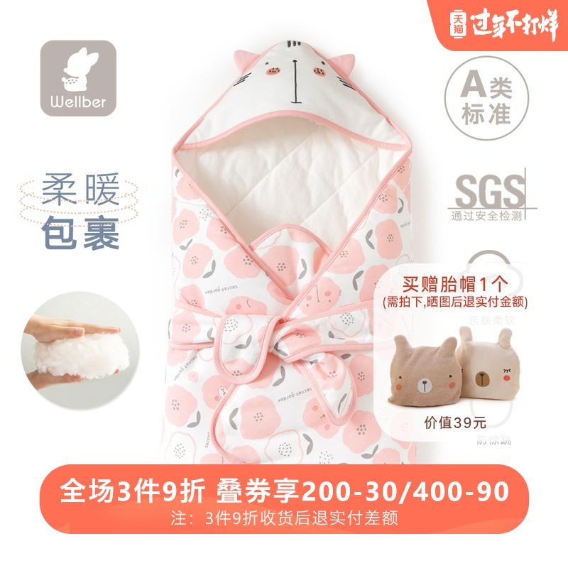 宝宝产房包被纯棉秋冬季新生儿抱被
