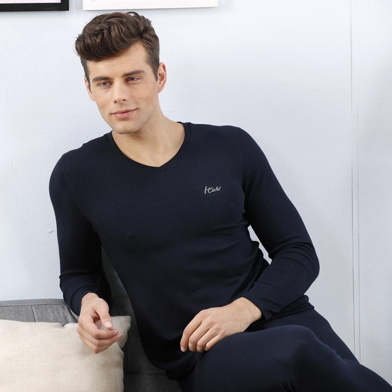 意大莱品牌新款男士纯色V领莫代尔秋衣秋裤 薄款保暖内衣套装7650