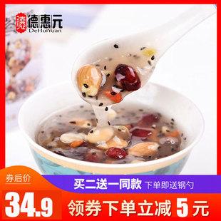 德惠元 坚果水果藕粉羹营养早餐莲子羹即食代餐粉罐装
