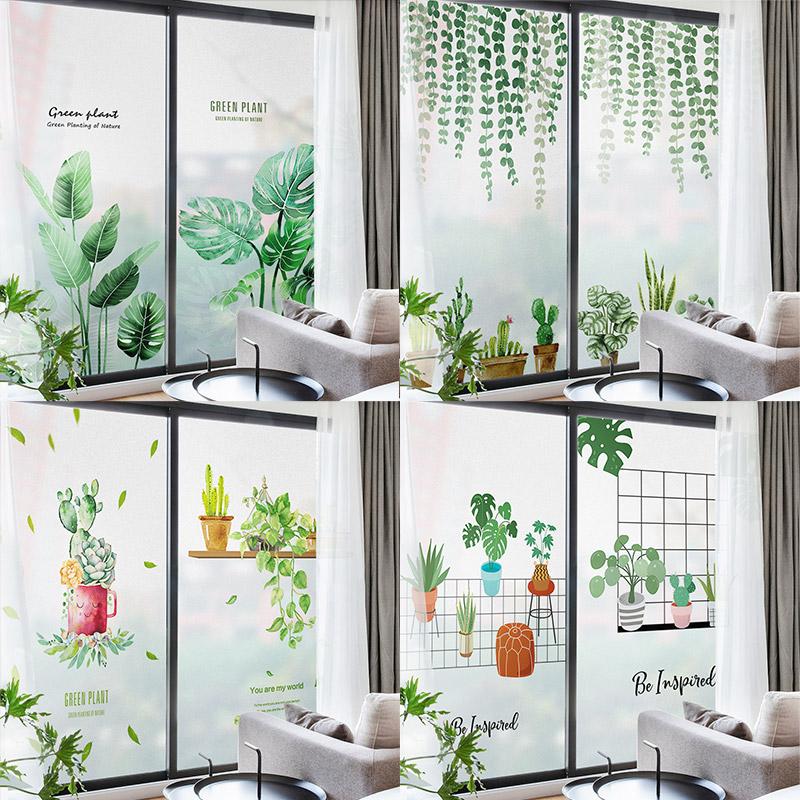 窗户遮光浴室卫生间防窥磨砂贴纸卧室阳台透光不透明自粘玻璃贴膜