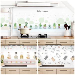 厨房防油贴纸防水自粘厨柜墙贴油烟机灶台壁纸耐高温墙壁台面墙纸