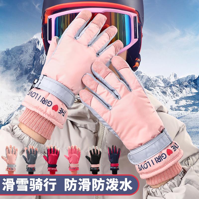 滑雪手套女士冬天加绒加厚棉保暖可爱男士骑行摩托车冬季防水防寒