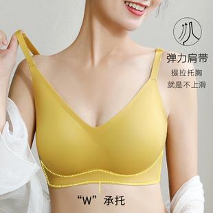 无痕乳胶内衣女无钢圈小胸聚拢收副乳防下垂运动美背心式女士文胸