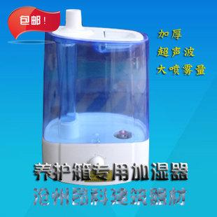 养护箱加湿器 标准养护室设备40B养护箱专用加湿器超声波加热水箱图片