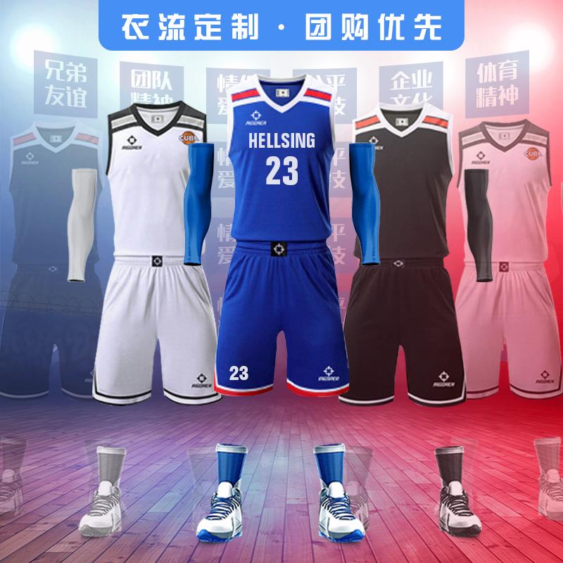 Rigorer准者篮球服套装团购定制印字定制大学比赛专用球衣训练服