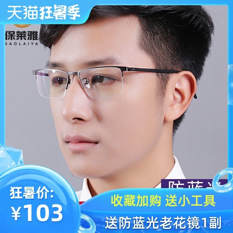 German presbyopic glasses for men's distance and near use multi-functional HD intelligent zoom glasses for the elderly