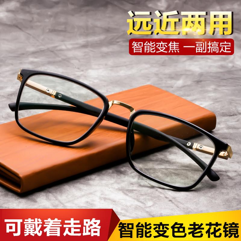变色老花镜男远近两用全天候智能感光三合一老花眼镜太阳镜多功能