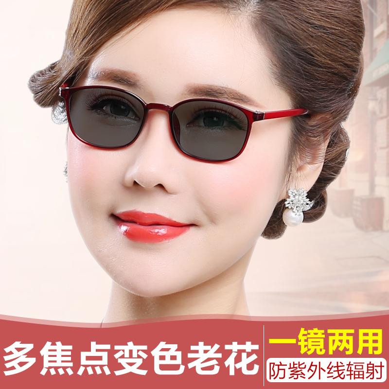 保莱雅老花镜女远近两用双光变色高清智能自动变焦多焦点老光眼镜