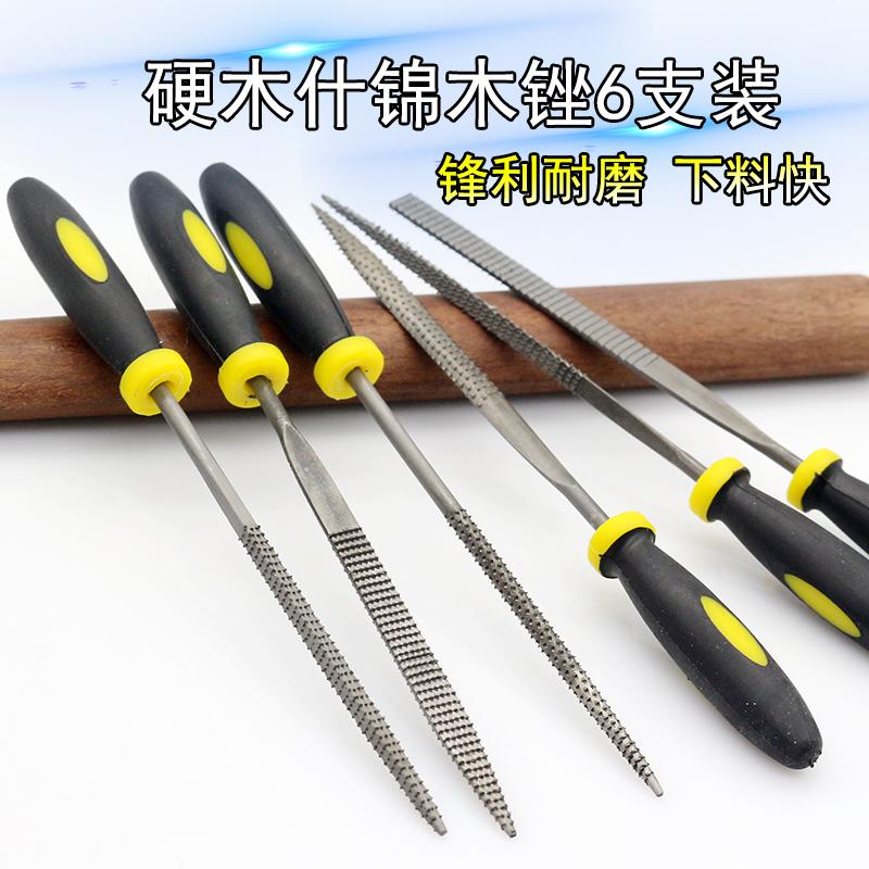 木工锉刀迷你半圆细齿红木硬木锉手工什锦小锉刀套装木工打磨工具